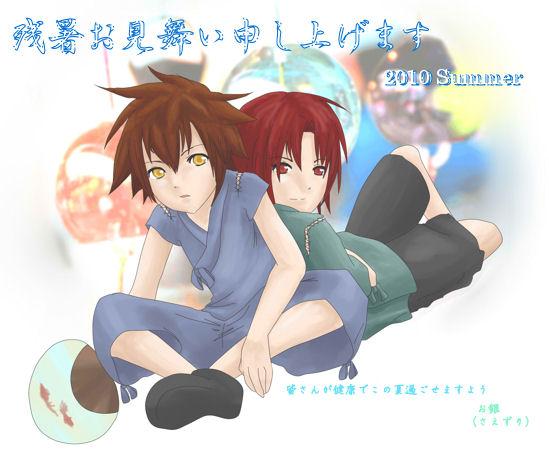 zansyo2010.jpg