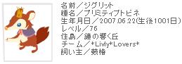 2010y03m19d_042600802.png